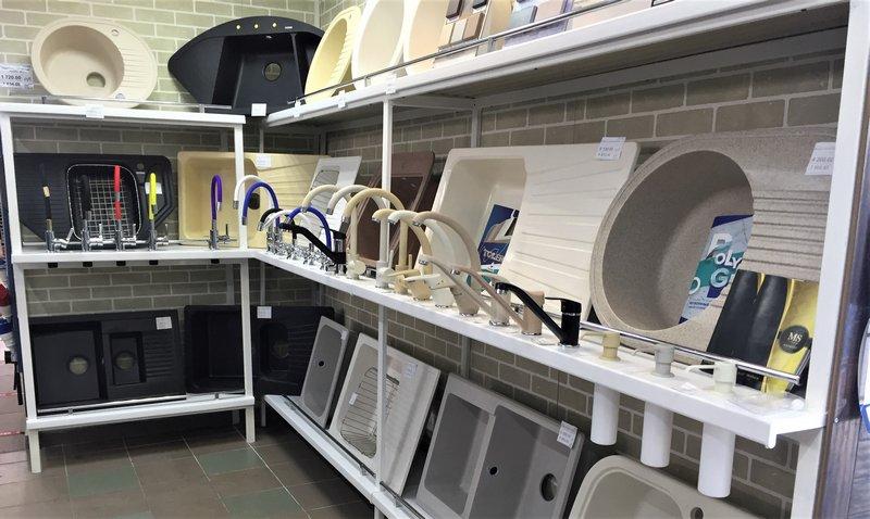 Магазин сантехники O&L с широким ассортиментом товаров